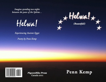 celebrating ancient egypt helwa penn kemp