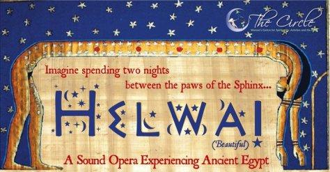 Helwa Nut Circle